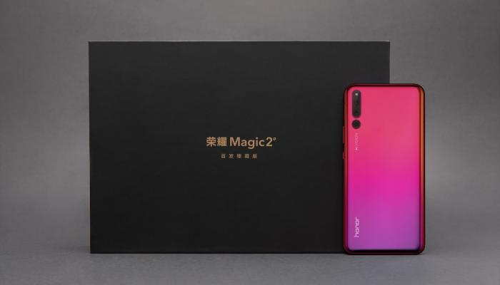 هاتف Honor Magic 2